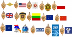 International Police Cooperation progress report for the first half of 2015