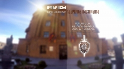 Criminal situation in the Republic of Armenia (January 11-12)
