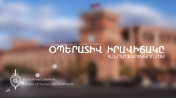 Criminal situation in the Republic of Armenia (January 29-30)