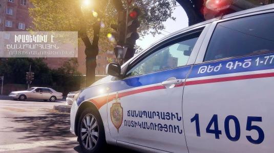 Օրվա ընթացքում արձանագրվել է ճանապարհատրանսպորտային 7 պատահար. 2 մարդ զոհվել է