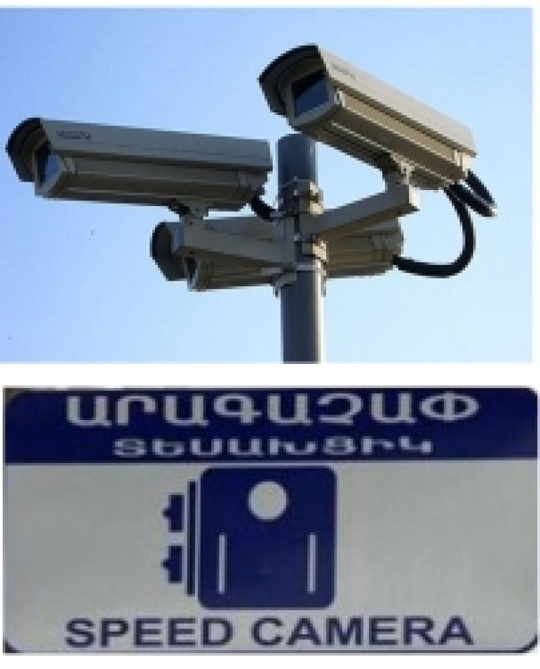 The lists of the operating speedometers and the crossroads equipped with video surveillance cameras (as of September 23, 2013)