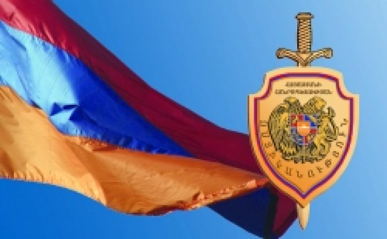 By the decree of the Head of Police of the Republic of Armenia  a number of police employees face disciplinary actions