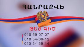 Several Hotlines to be operated in the Police during the Referendum campaign and on the Referendum day