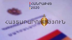 STATEMENT on the total number of the voters of April 5 Constitutional Referendum included in the Register of Electors of the Republic of Armenia, as of March 16, 2020